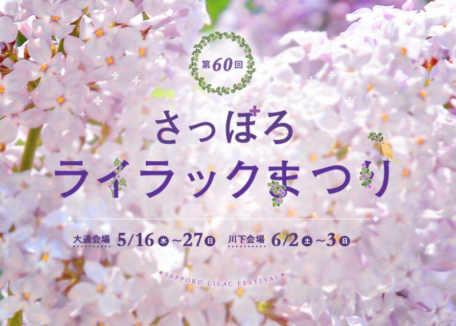 スクリーンショット 2018-04-26 10.05.52