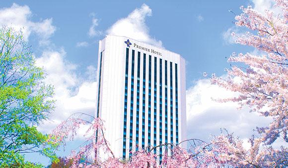 プレミアホテル 中島公園 札幌その他のお問合せ