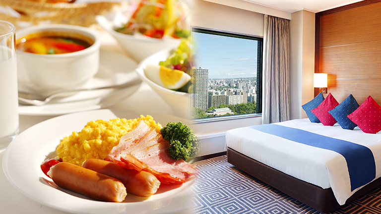 プレミアホテル 中島公園 札幌朝食付きご宿泊プラン