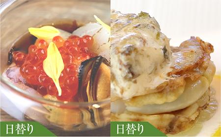 プレミアホテル 中島公園 札幌厳選素材の朝食ブッフェ