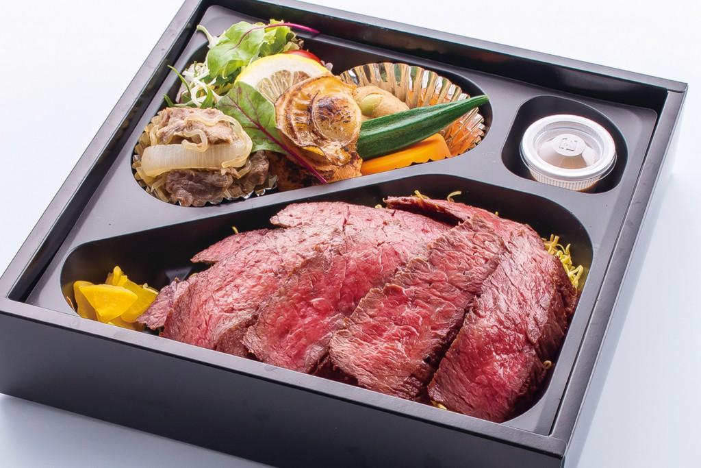 21CLUB特製「霜降り和牛ステーキ弁当」