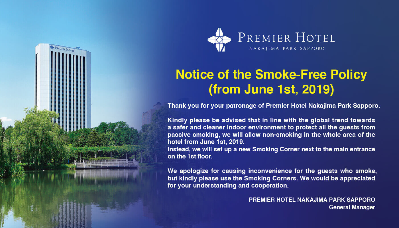Notice of the smoke-free policy from June 1st, 2019