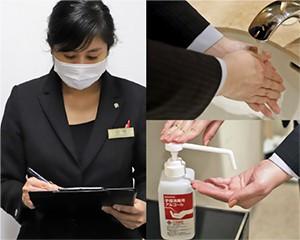 09-従業員の衛生の徹底と検温